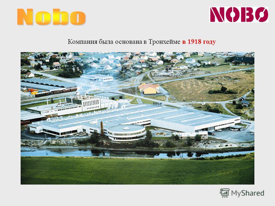 Компания была основана в Тронхейме в 1918 году