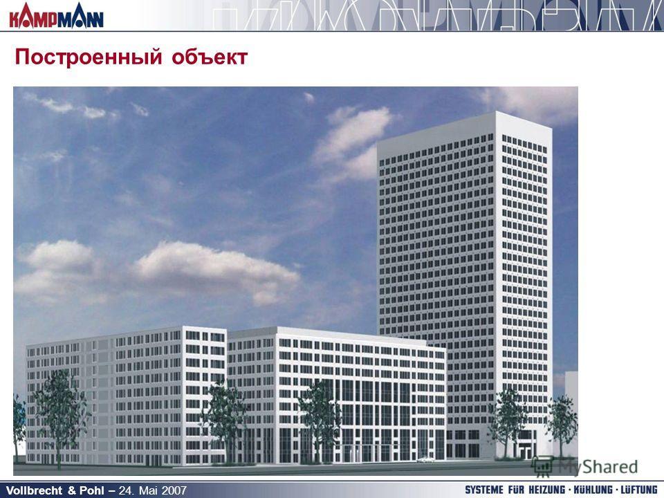 Vollbrecht & Pohl – 24. Mai 2007 Построенный объект