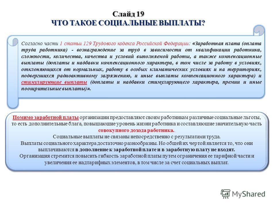 того, статья 174 тк рф с комментариями 2016 нынче