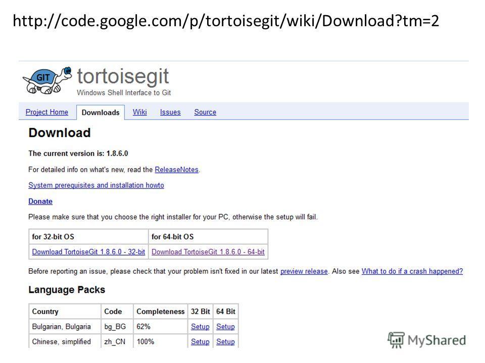 http://code.google.com/p/tortoisegit/wiki/Download?tm=2