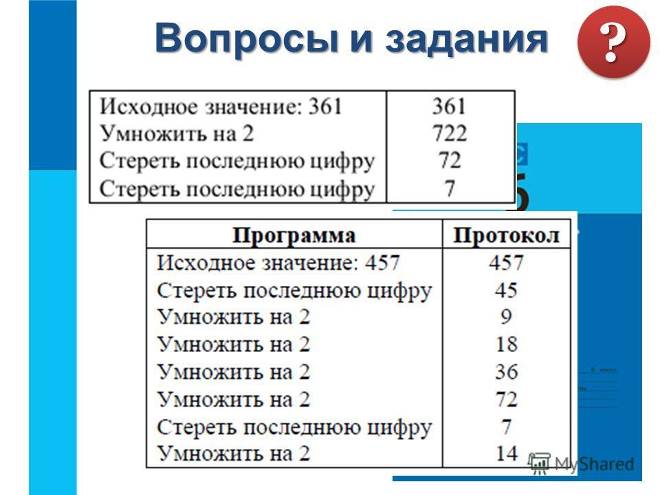 ?? РТ 185 (а,б) стр. 160