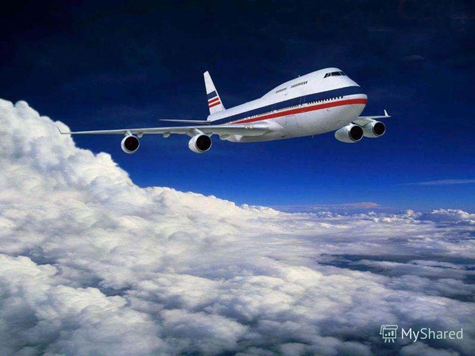 Самолет, вылетевший из какой-нибудь точки земного шара на север, через некоторое время окажется над Северным полюсом. Если же он полетит на восток, то, облетев параллель, вернется в тот же пункт, из которого вылетел. Предположим теперь, что самолет б