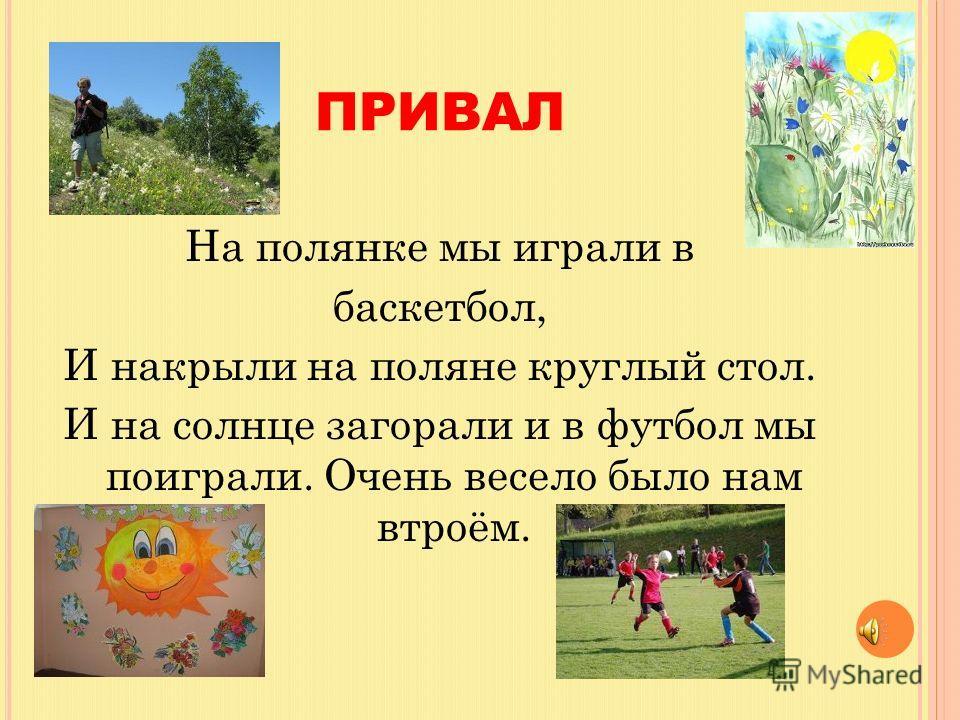 ЛОГИЧЕСКИЙ ТУПИК 1. 11 12 (2 б) 2. 999 (2 б) 3. 1 (2 б)