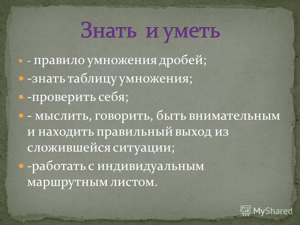 ПУТЕШЕСТВИЕ В ЛЕС ДРОБЕЙ
