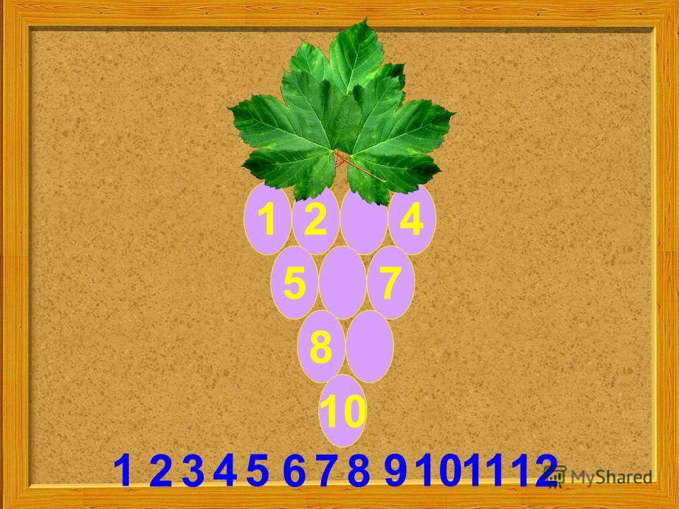 124 57 8 10 2 9 38 111 6 54 7 10 12