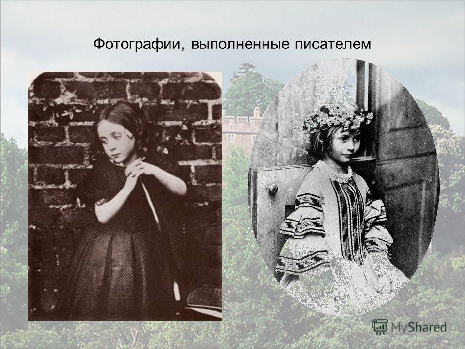 Фотографии, выполненные писателем