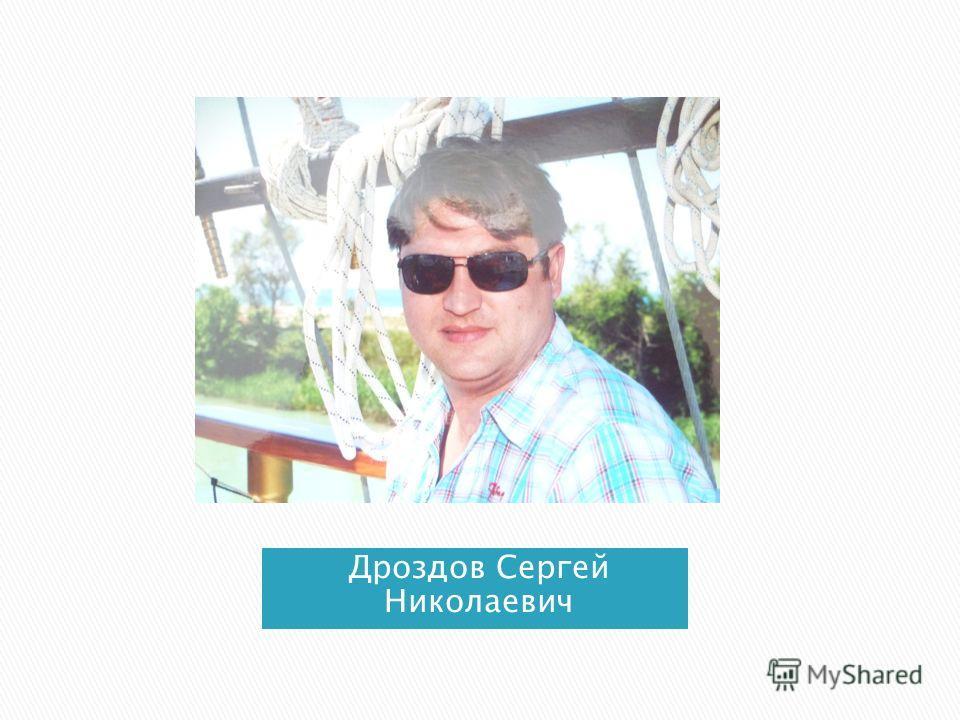 Климов Роман Игнатьевич Спорт приветствуем всегда! Мы здоровью скажем: «ДА» Папа Оли, папа Даши Поддержат начинанья наши!