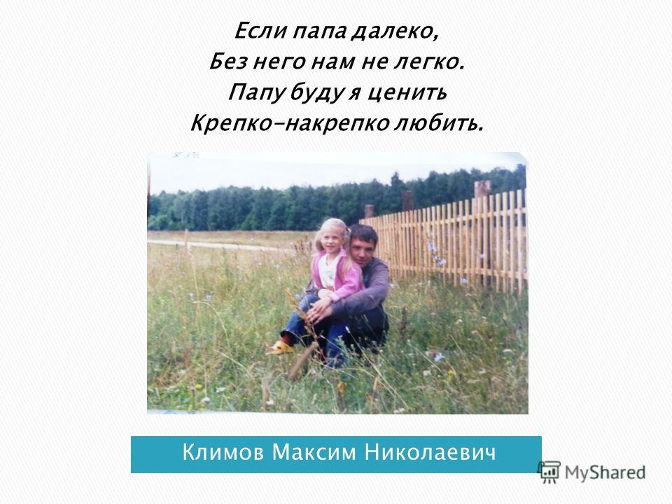 Свешников Дмитрий Николаевич Сорокин Алексей Николаевич