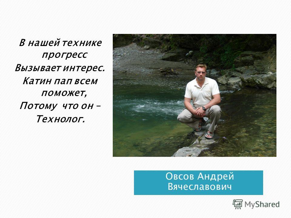 Душков Александр Викторович Сазонов Александр Анатольевич