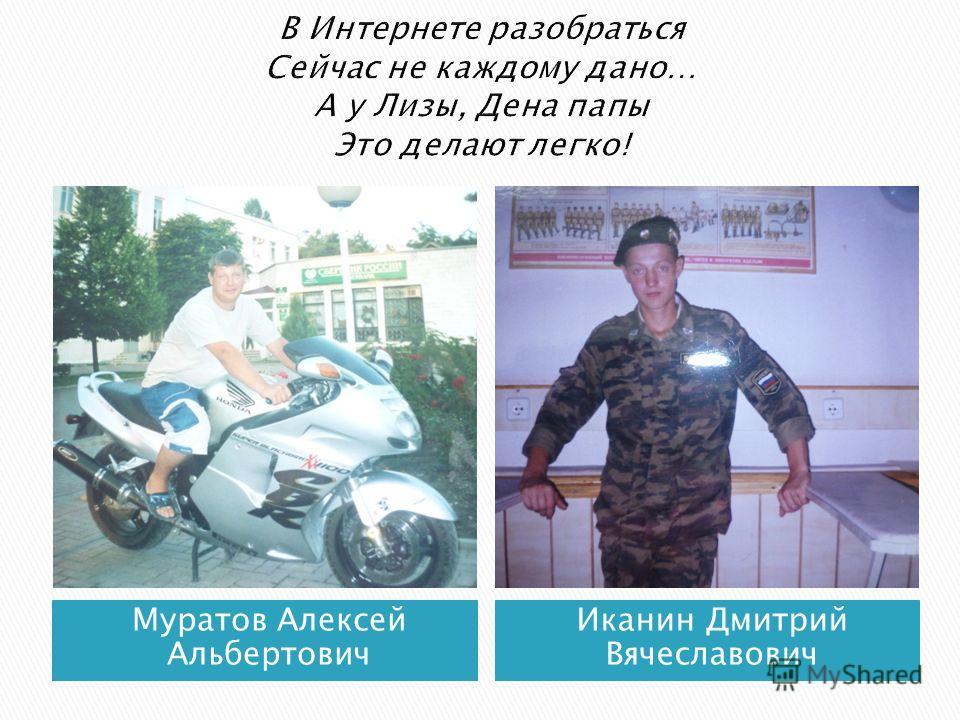 Малышев Андрей Васильевич Домофон починит Вам У Максима папа сам!