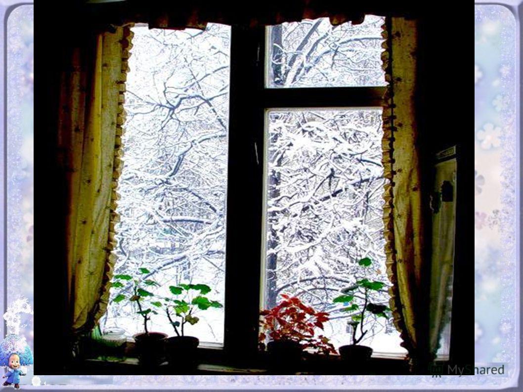 Морозные окна своими руками