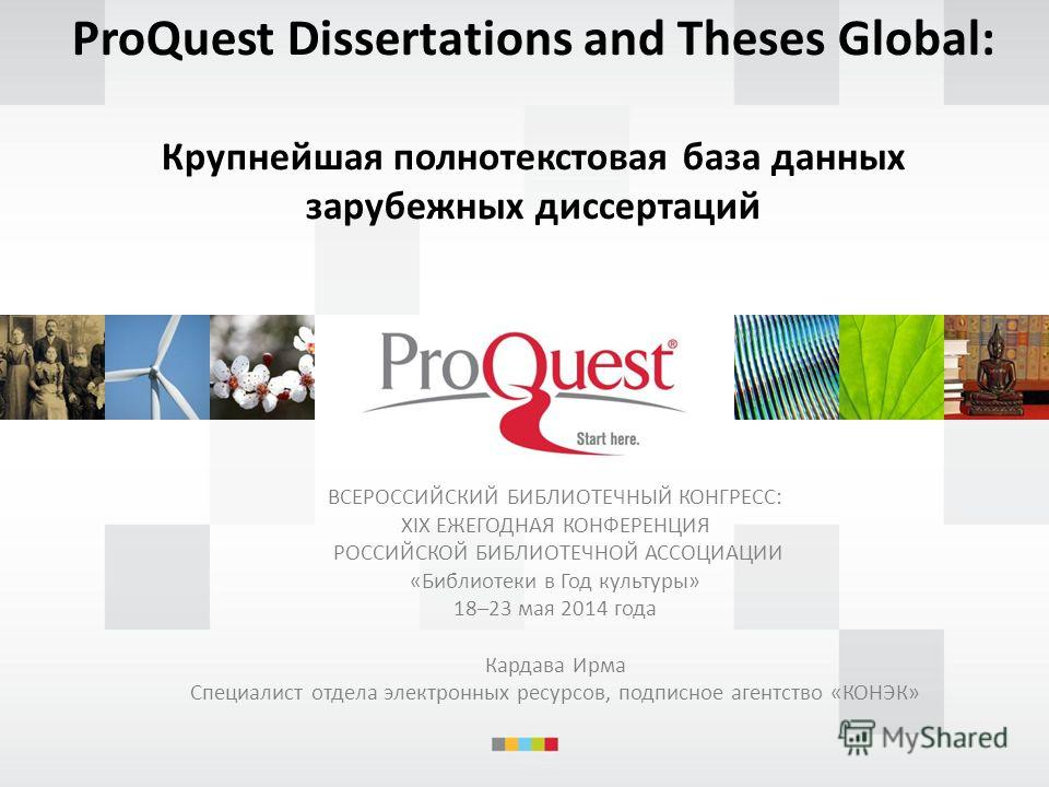 Online Dissertations And Theses New Platform