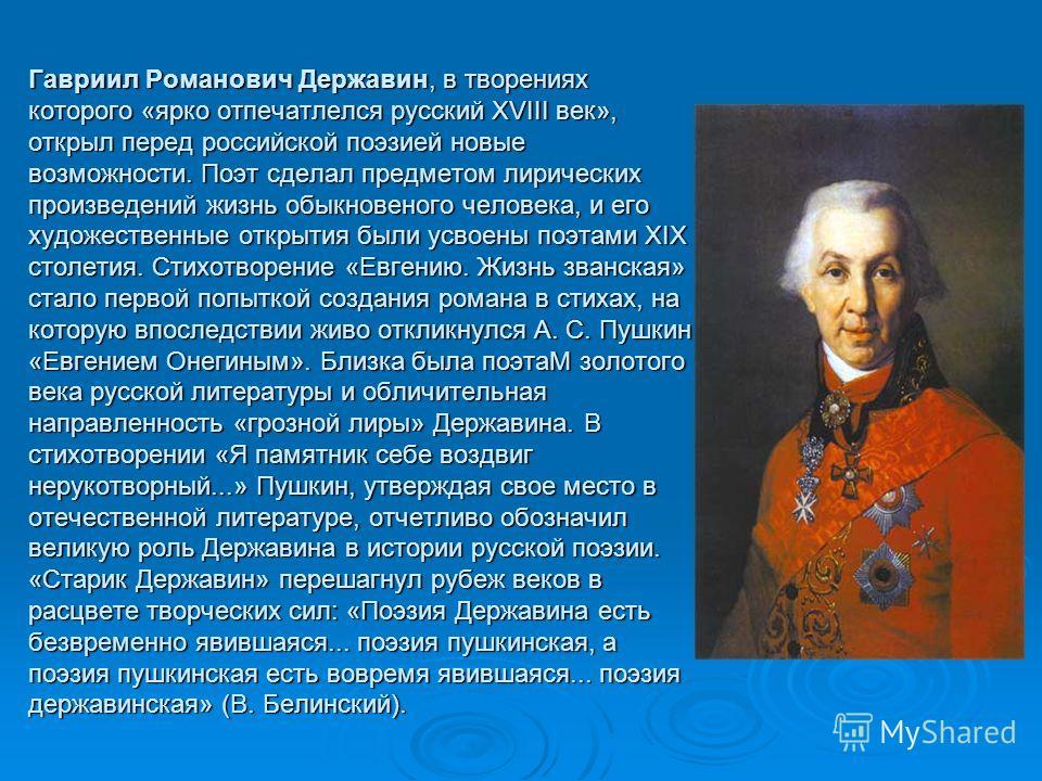 Скачать учебник русская литература 19 век бесплатнос