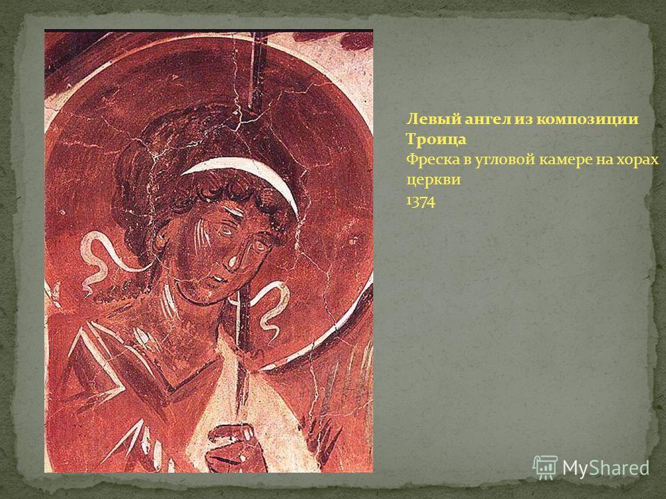 Левый ангел из композиции Троица Фреска в уголовой камере на хорах церкви 1374