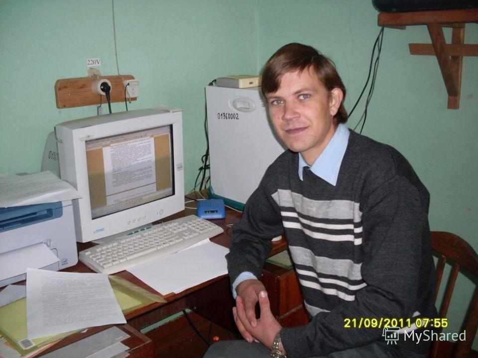 Молодое поколение педагогов Шнягин Артём Вадимович – учитель информатики Морд-Юнкинской средней общеобразовательной школы