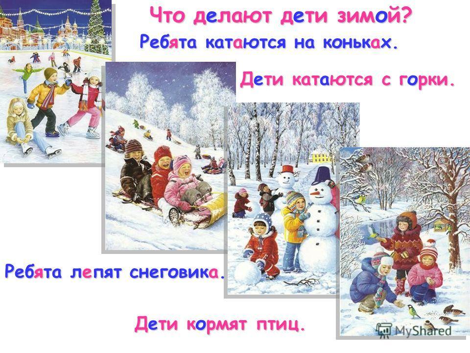 Белый снег покрыл землю. Снег лежит на земле. Снежинки падают на землю.