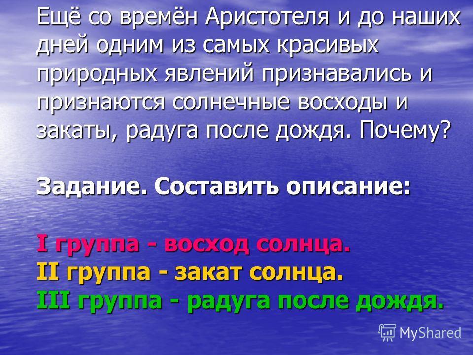 «В человеке всё должно быть прекрасно: и лицо, и одежда, и душа, и мысли», - говорил А. П. Чехов. - Ребята, мне хочется вам прочитать слова Тагора, и я хочу, чтобы вы их помнили: «Если человек кричит, когда ему больно, значит он живой. Если человек к