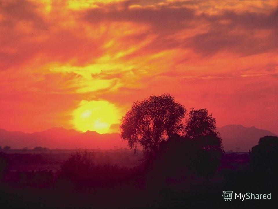 Ещё со времён Аристотеля и до наших дней одним из самых красивых природных явлений признавались и признаются солнечные восходы и закаты, радуга после дождя. Почему? Задание. Составить описание: I группа - восход солнца. II группа - закат солнца. III