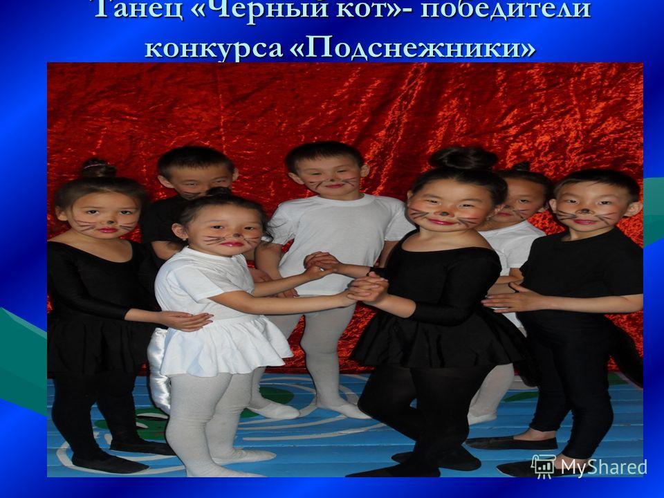 Танец «Хамнаарак»-Гран-при в кожууне