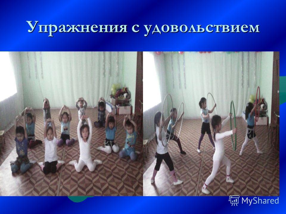 Танец «Черный кот»- победители конкурса «Подснежники»