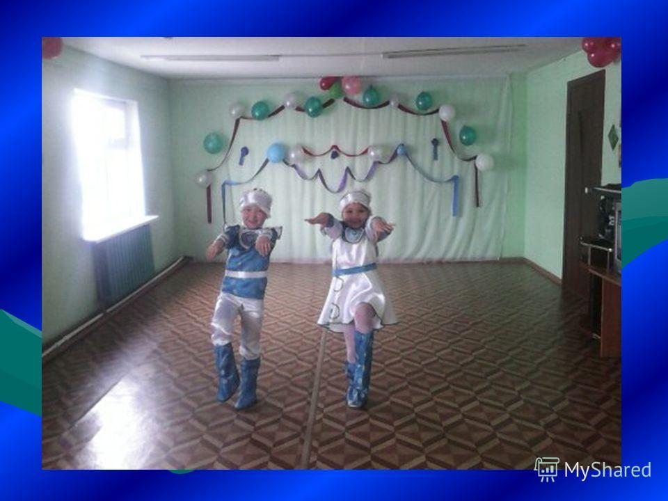Основные движения тувинского танца «Ойтулааш»