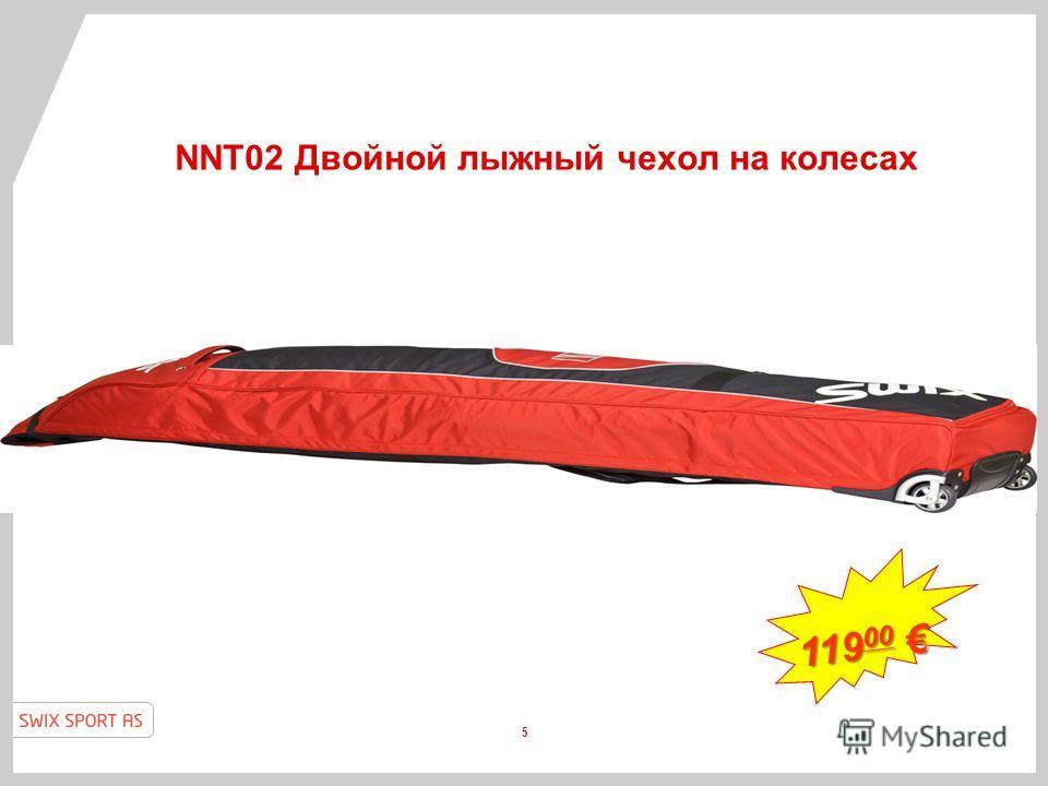 NNT02 Двойной лыжный чехол на колесах 5 119 00 119 00