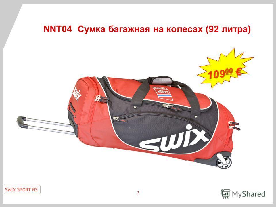 NNT04 Сумка багажная на колесах (92 литра) 7 109 00 109 00