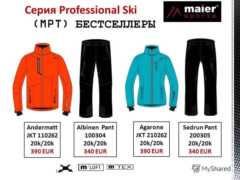 Серия Professional Ski (MPT) БЕСТСЕЛЛЕРЫ Andermatt JKT 110262 20k/20k 390 EUR Albinen Pant 100304 20k/20k 340 EUR Agarone JKT 210262 20k/20k 390 EUR Sedrun Pant 200305 20k/20k 340 EUR