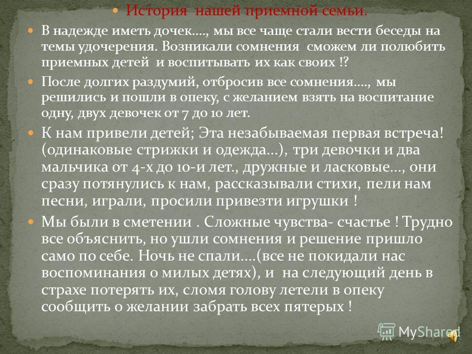 Страница памяти на сайте: http://mamamoya.ru/general_Romanov.htm