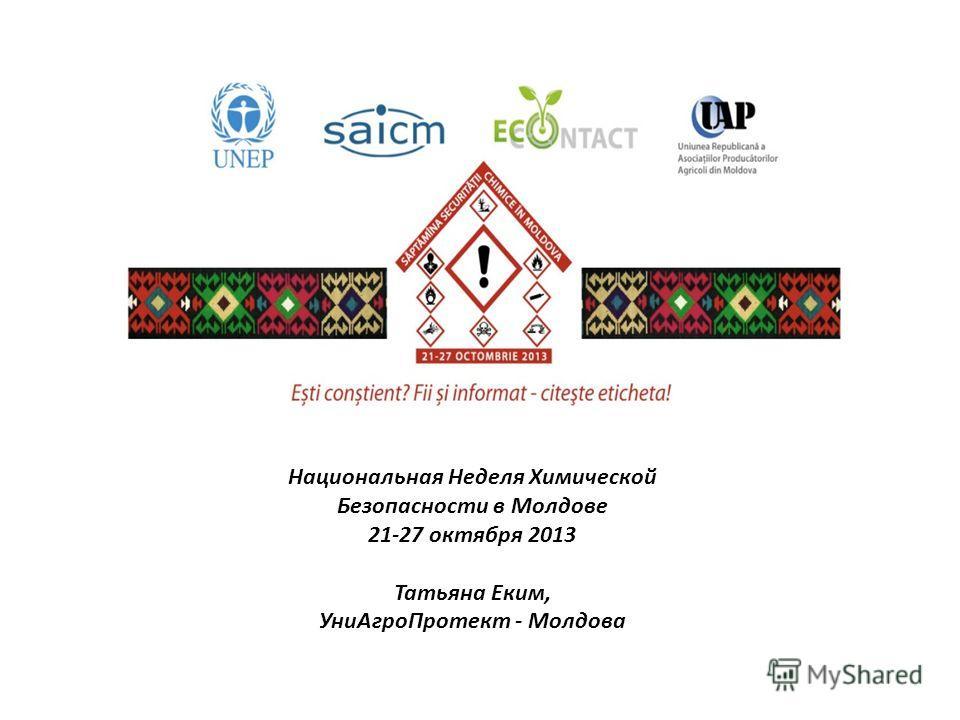 Национальная Неделя Химической Безопасности в Молдове 21-27 октября 2013 Татьяна Еким, Уни АгроПротект - Молдова