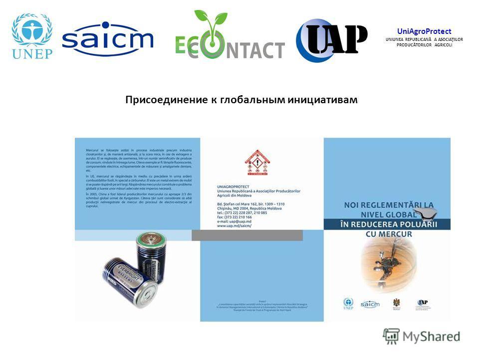 UniAgroProtect UNIUNEA REPUBLICANĂ A ASOCIAŢIILOR PRODUCĂTORILOR AGRICOLI Присоединение к глобальным инициативам
