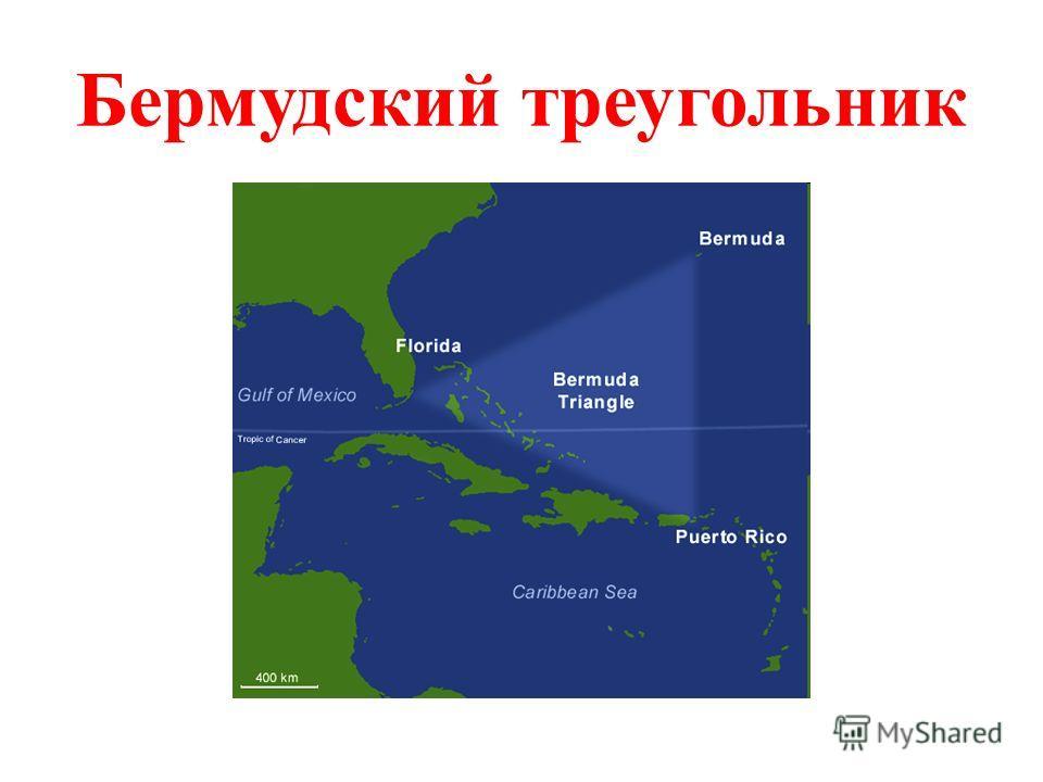 Остров Врангеля Концентрация метана в воде в 1500 раз выше обычной