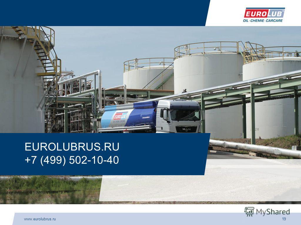 www.eurolubrus.ru19 EUROLUBRUS.RU +7 (499) 502-10-40
