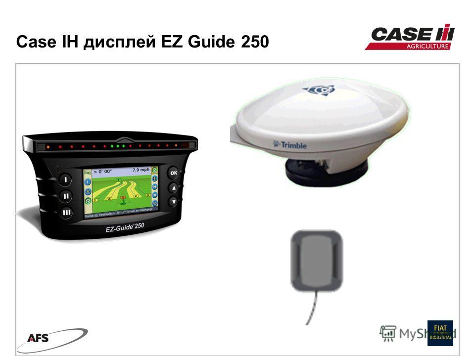 Case IH дисплей EZ Guide 250