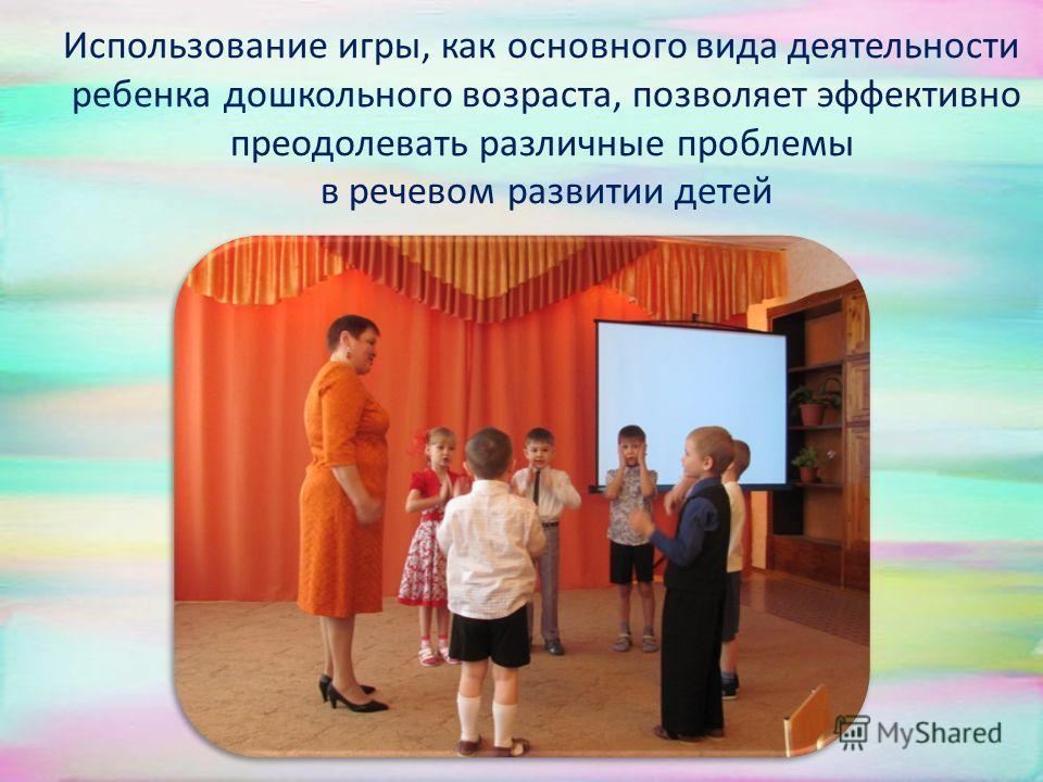 В.А. Сухомлинский Ум ребенка находится на кончиках его пальцев» Кант Рука – это своего рода внешний мозг Аристотель Рука – это инструмент всех инструментов»