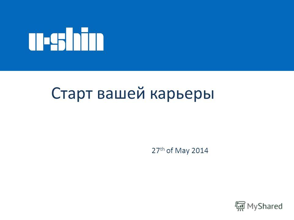 Старт вашей карьеры 27 th of May 2014