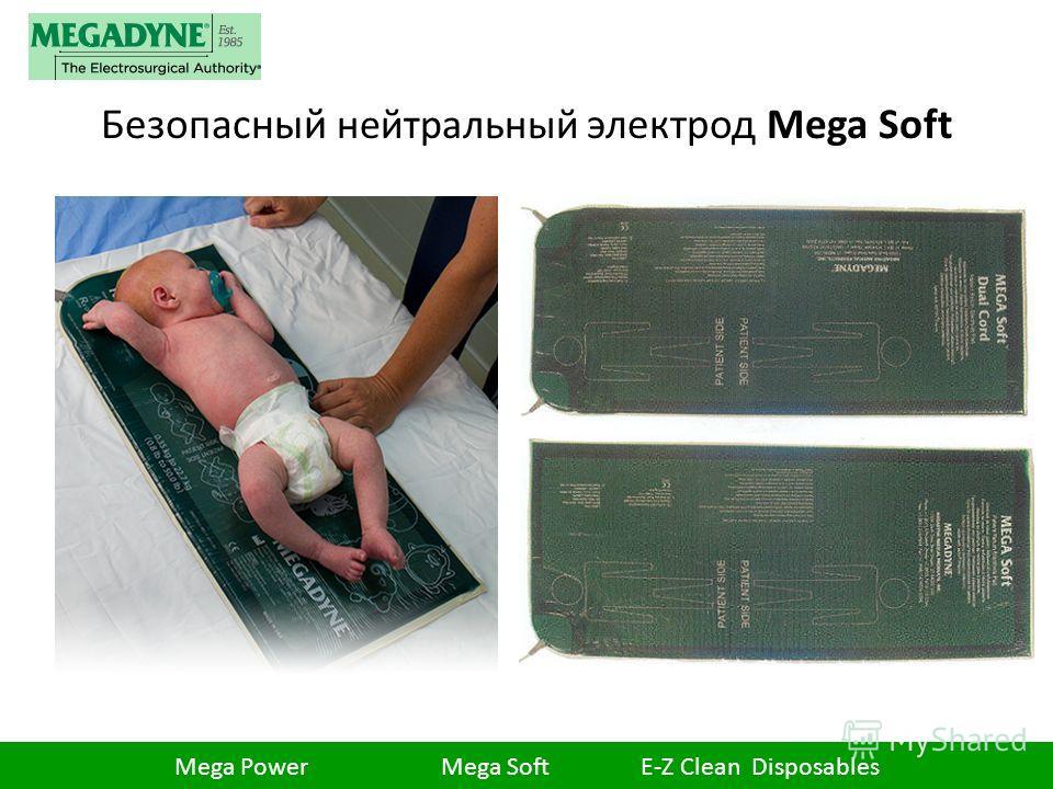 Безопасный нейтральный электрод Mega Soft Mega Power Mega Soft E-Z Clean Disposables