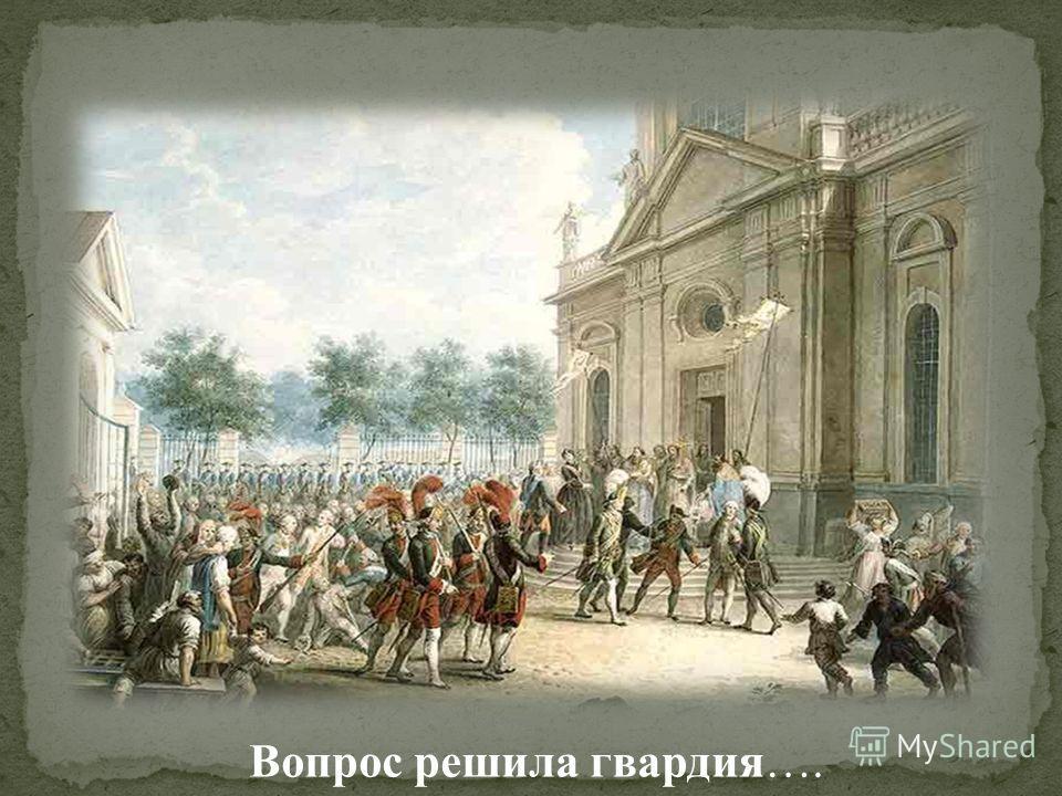 За Против Екатерина I Родовитая знать Народ Толстой Меньшиков Ягужинский