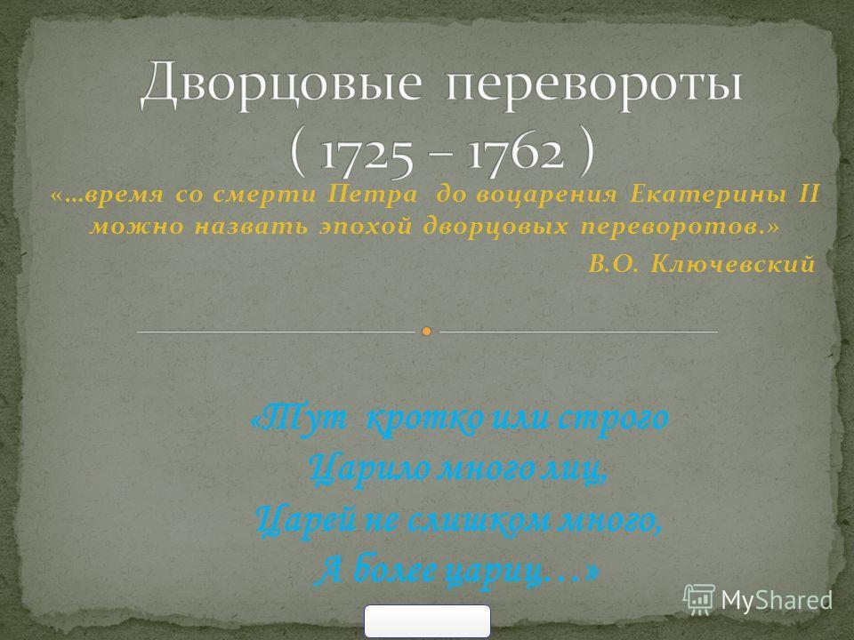 Работу выполнила учитель: Иванова Т.Е.