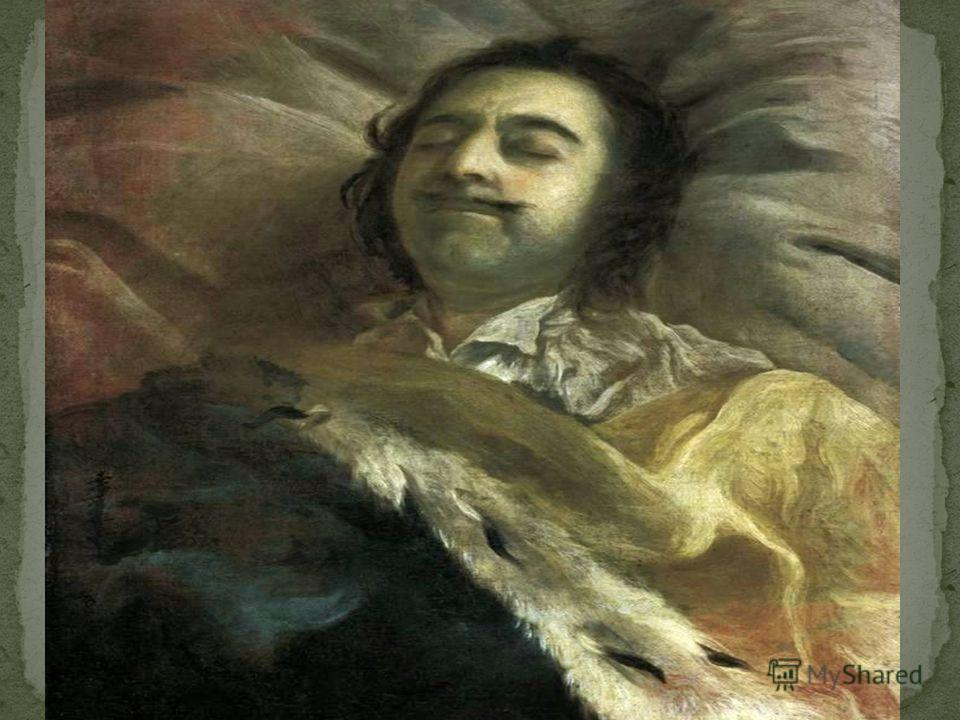 1725 года