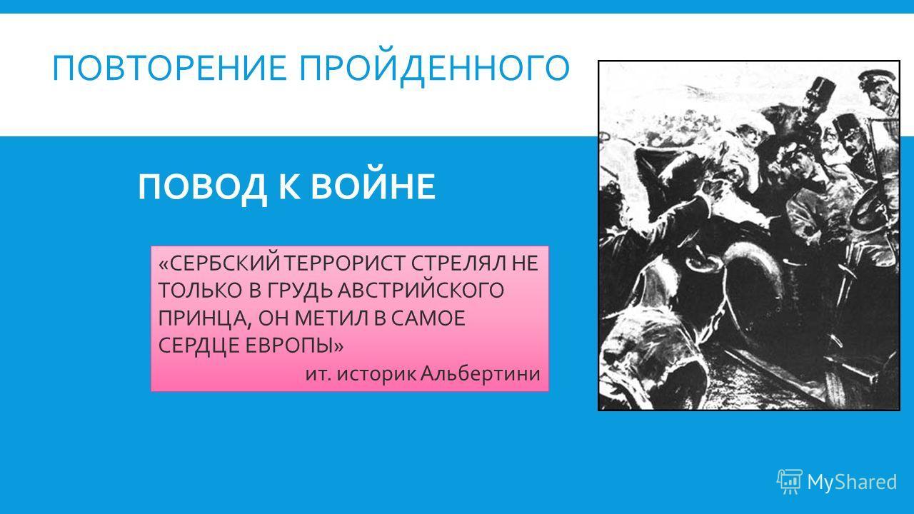презентации уроков истории белоруссии
