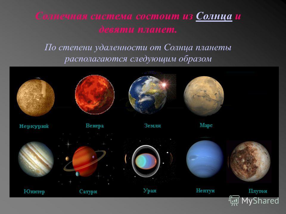 Общий обзор Автор Кузнецова Г. А.