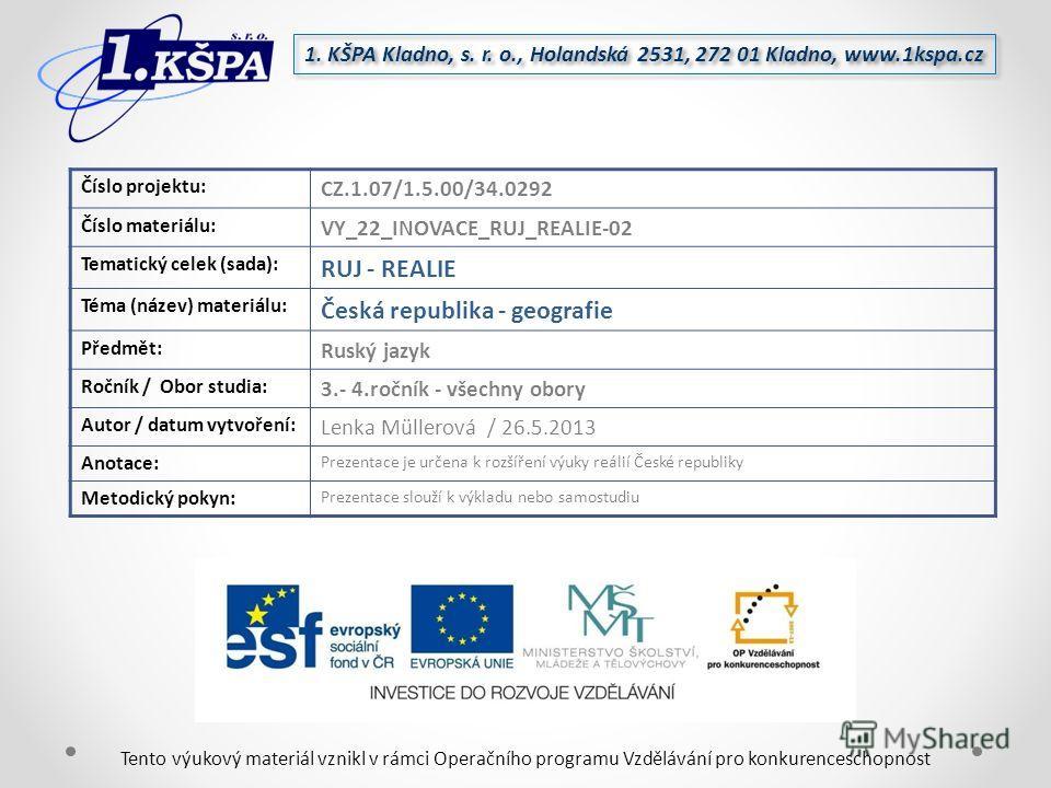 Tento výukový materiál vznikl v rámci Operačního programu Vzdělávání pro konkurenceschopnost 1. KŠPA Kladno, s. r. o., Holandská 2531, 272 01 Kladno, www.1kspa.cz Číslo projektu: CZ.1.07/1.5.00/34.0292 Číslo materiálu: VY_22_INOVACE_RUJ_REALIE-02 Tem