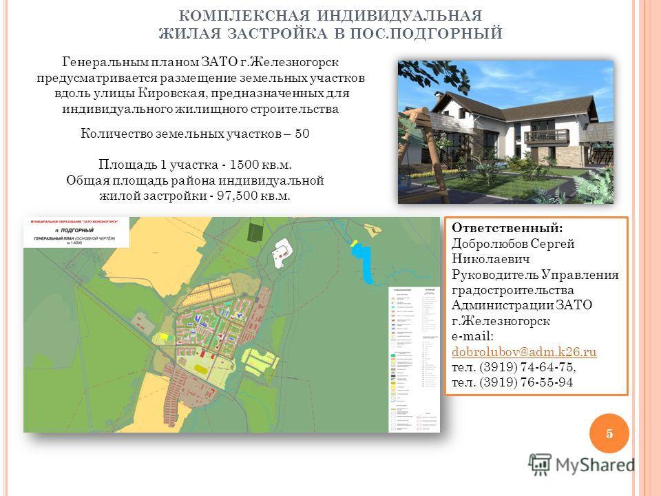 Проекты реконструкции ремонта перепланировки дома
