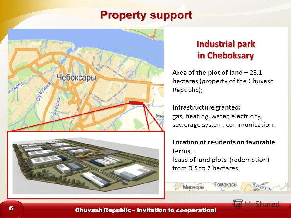 Chuvash Republic – invitation to cooperation! 66 Industrial park in Cheboksary Area of the plot of land – 23,1 hectares (property of the Chuvash Republic); Infrastructure granted: gas, heating, water, electricity, sewerage system, communication. Loca