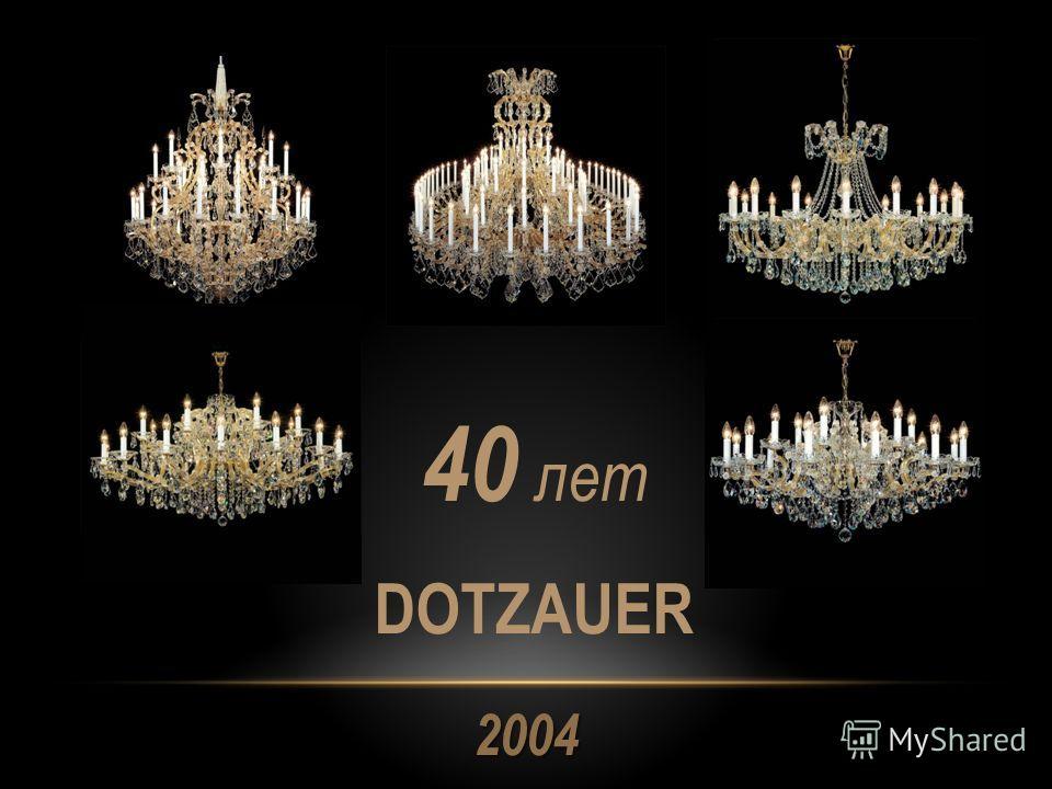 2004 40 лет DOTZAUER