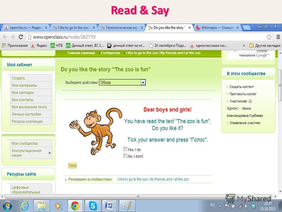 Read & Say
