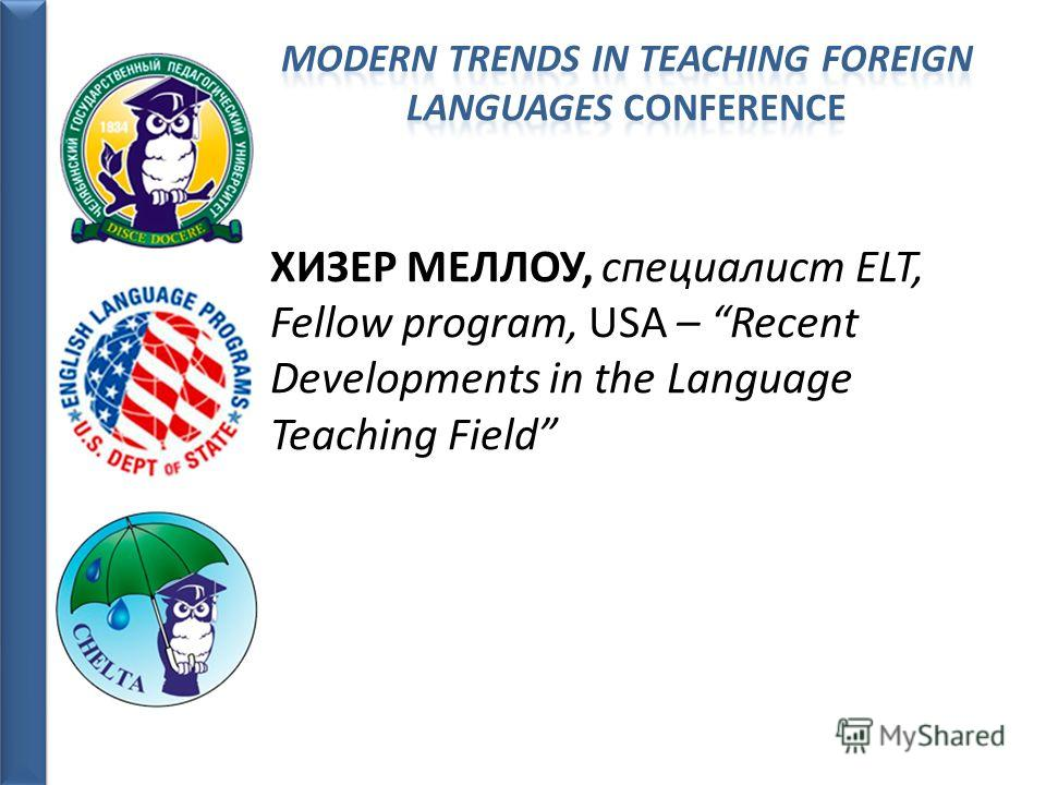 ХИЗЕР МЕЛЛОУ, специалист ELT, Fellow program, USA – Recent Developments in the Language Teaching Field