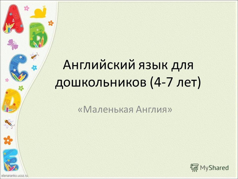 Православный календарь 1956