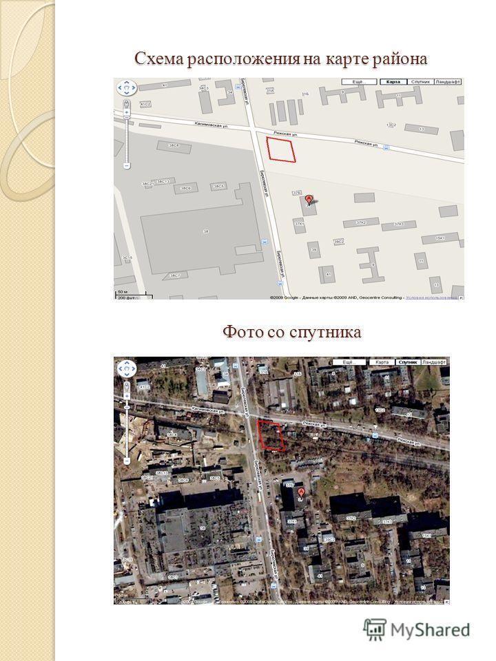 Схема расположения на карте района Фото со спутника